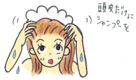 haircare-1-1059-2.jpg